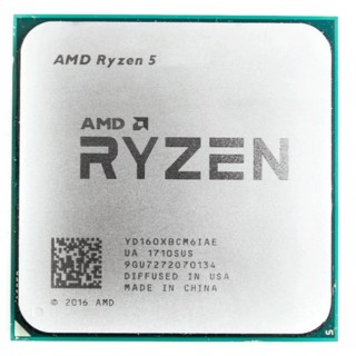 AMD Ryzen 5 2600, Socket AM4 tray