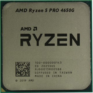 AMD Ryzen 5 PRO 4650G, Socket AM4, tray