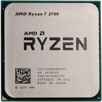 AMD Ryzen 7 2700, Socket AM4 tray