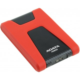 ADATA HD650 2TB Red