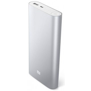 5000mAh Xiaomi Mi Power Bank 5K  Silver