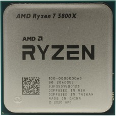 AMD Ryzen 7 5800X, Socket AM4, Tray